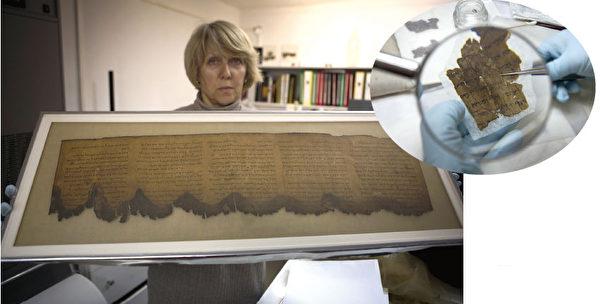 《死海古卷》是目前世界已知最古老的文獻,用希伯來文、亞蘭文和希臘文寫成,對《聖經》經文的可信度提供了震撼證據。(AFP)