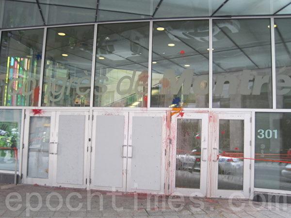 4月20日,加拿大魁北克省数百名学生抗议省政府调涨大专院校学费的计划,冲击当日在蒙特利尔市会议中心的魁省长庄夏礼(Jean Charest)的演讲会场,与警察发生冲突,酿成骚乱。图为遭抗议学生泼红油漆的会议中心(Palais des Congrès)大门(摄影:钟原/大纪元)