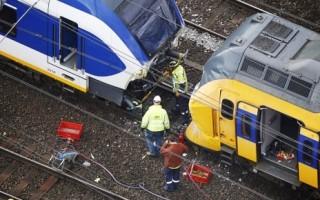 荷蘭重大意外 火車對撞136人傷