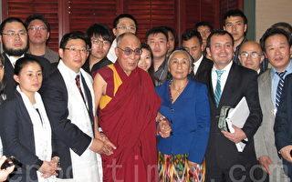 达赖喇嘛美西会见华人代表