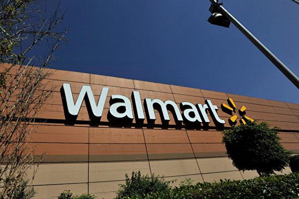 美国零售业不振 沃尔玛能否独善其身?
