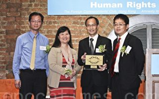 香港第十六届人权新闻奖揭晓