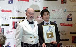 《自由中国》获国际电影节评审团大奖