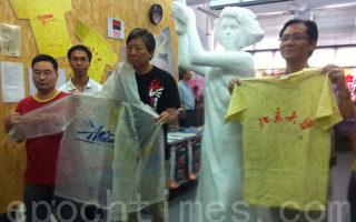 香港六四纪念馆星期日开放
