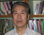 山東大學退休教授孫文廣(大紀元)