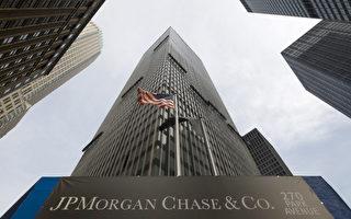 聯邦退休金仍要投資A股 美議員批誤導股東