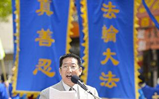 劉國華:三億人三退 沒有中共的新時代將來臨