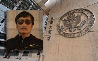 陈光诚不愿离开中国 国际聚焦白宫和北京