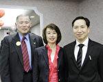 图:左起:前佛利蒙副市长曹业云(Steve Cho)、李伊云、杨承志。(摄影:张倩 / 大纪元)