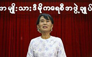 昂山素季等缅甸领导人被抓 全球回应