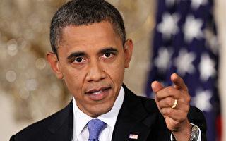 箭在弦上不得不发 奥巴马的表态透中国政局玄机