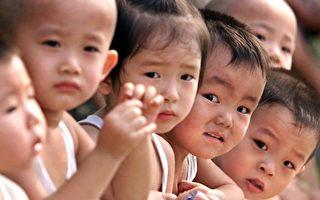 中共拟取消生育限制 学者:难阻止人口锐减