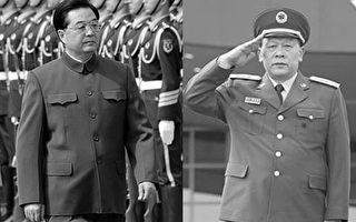 胡锦涛否定国防部长梁光烈 海军对南海问题发声