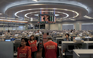 港股跌超2% 恆大陰霾籠罩香港市場