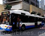 工會提議增加悉尼交通顧員 (攝影:簡玬/大紀元)