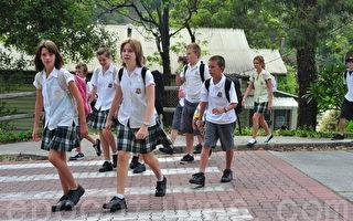 澳洲紐省鼓勵學生步行上下學