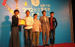 《女朋友。男朋友》入围台北电影奖