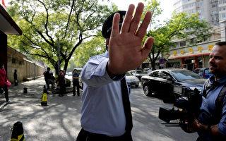 【揭密】陈光诚离开美大使馆内幕及谈判 中共有三怕
