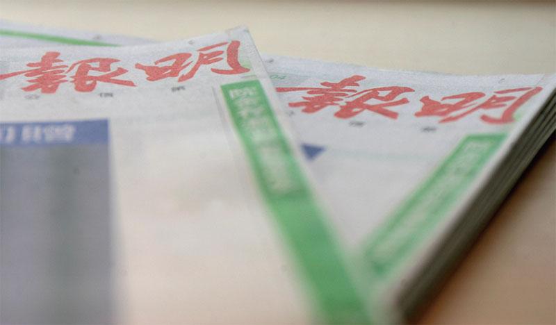 專家:中共政府如何企圖控制美國中文媒體