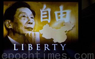 茅于軾華盛頓稱中國政改才能發揮經濟潛力