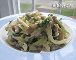 鸡丝野菇盖饭(摄影: 新唐人电视台 提供)