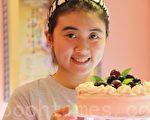 母親節蛋糕(攝影:ALEX/大紀元)
