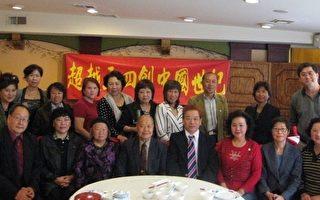 五四運動93週年 華僑座談紀念