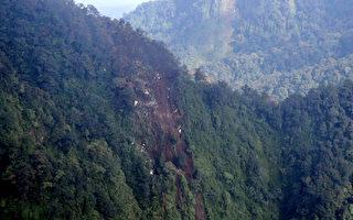 印尼发现俄失事飞机残骸 无人生还