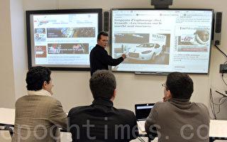 卑詩省簽約Zoom 為學校開拓視頻教學