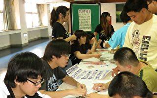 大學服務學習課程 特教學生玩出聰明開心