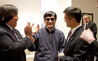 美外交官與陳光誠通話 消息稱最快月底赴美