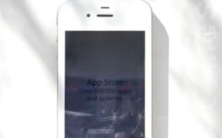 硅谷蘋果供應商 華爾街首次公開募股成功