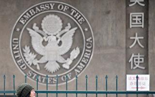 传美国驻华使领馆取消接下来三周的签证预约
