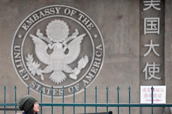 美驻华使馆呛中共:为何不解锁推特