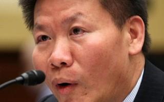 紐時:保護受迫害者 對華援助協會傅希秋