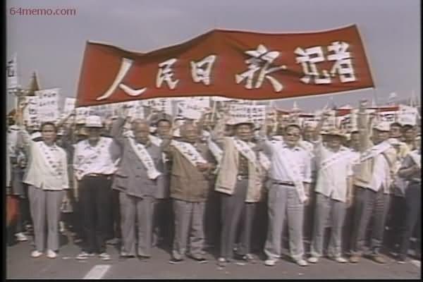 1989年學運《人民日報》社記者上街聲援學生。(網絡圖片)