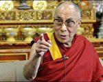 达赖喇嘛。(AFP)