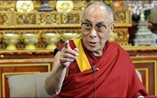 英媒:達賴喇嘛稱中共特工欲投毒陷害