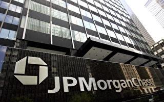 摩根大通:川普連任機率升 投資人應做準備
