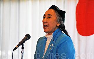 東京世維大會 譴責中共暴政