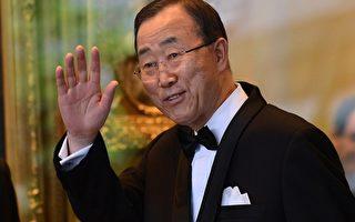 潘基文證實:有意參選韓國下任總統