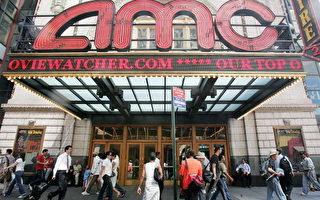 AMC称收购交易未获万达资金支持 股价大涨