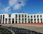 澳向WTO声明:中共经济胁迫威胁全球贸易