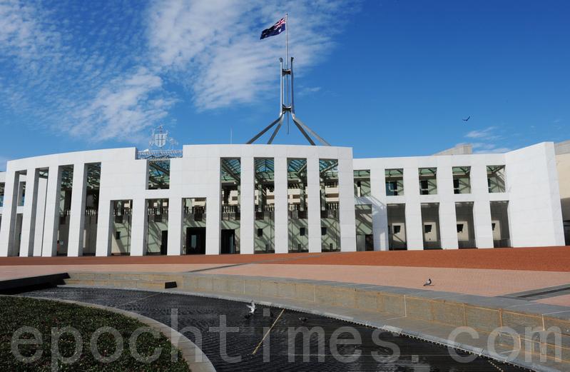 澳洲擬立新法 維州一帶一路協議或將被廢除