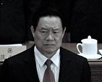这次胡温对周动手,使周大权旁落,意味着真正的收尾大戏已开场。(Photo credit should read FREDERIC J. BROWN/AFP/Getty Images)