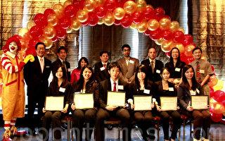6亚裔学生获麦当劳慈善奖学金