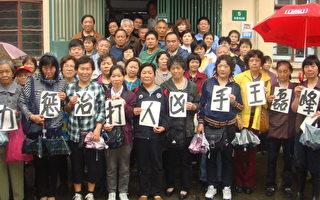【投書】上海訪民冒雨赴馬橋鎮聲援沈佩蘭