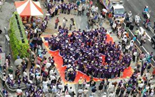 「紫怒圍馬」 抗議群眾鳴笛嗆聲