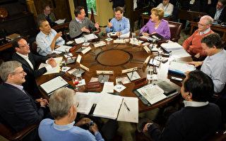 G8峰会  经济困局因应之道难达共识