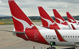 競爭激烈需求疲軟 澳航將停飛悉尼北京航班